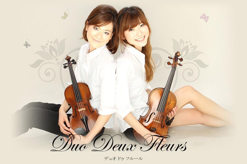 Duo Deux Fleurs -デュオ ドゥ フルール- プロフィール