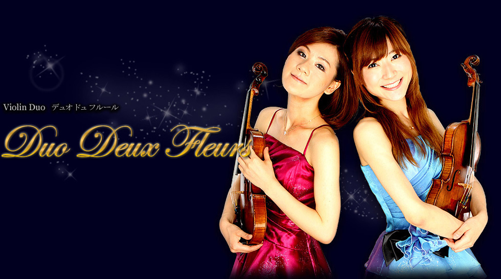 Duo Deux Fleurs -デュオ ドゥ フルール-